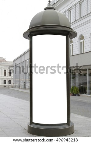 Mock up. Blank outdoor advertising column outdoors, outdoor advertising, public information board in the city.