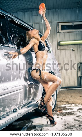 Car Wash Sexy Boys
