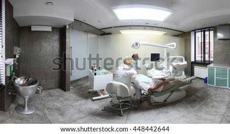 modern and fashionable interior of european stomatology - stock photo