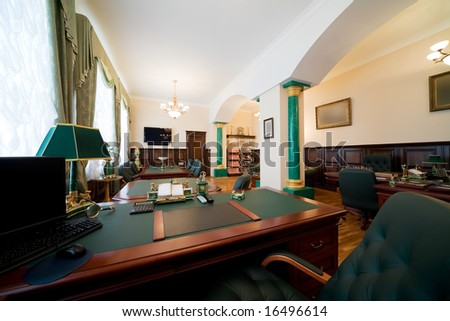 Modern and luxury office with antiquarian subjects - stock photo