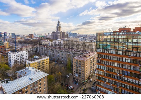 Modern apartment buildings in the new district of Moscow - stock photo