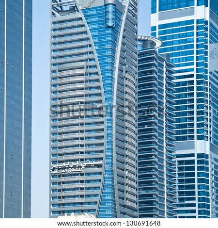 modern architecture detail - stock photo