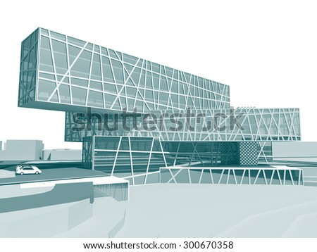 Modern building. Architecture background