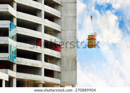 Modern building under construction  - stock photo