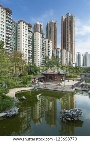 Modern buildings and Chinese Garden in Hong Kong