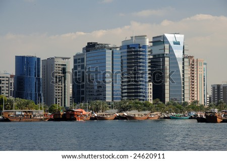 Modern Buildings and Traditional Dhows at Dubai Creek
