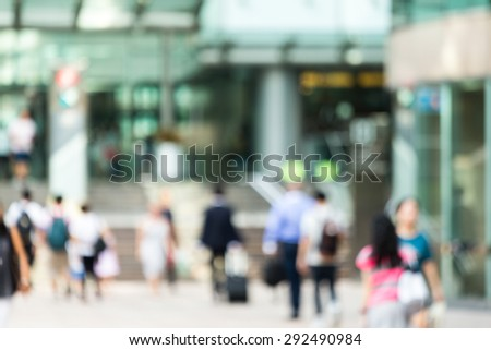 Modern business center with a blurred background - stock photo