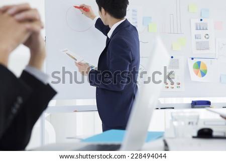 Modern business scene - stock photo