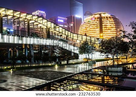 modern business urban cityscape at night - stock photo