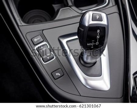 Modern car automatic gearbox lever