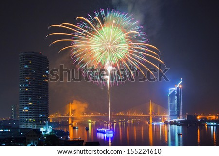 modern city at night with fire - stock photo