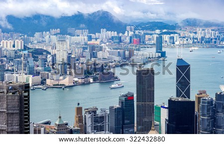 Modern city Hong Kong, China. - stock photo