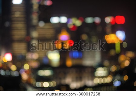 modern city in bokeh, street of Shanghai - stock photo