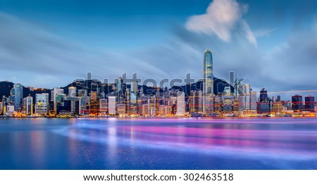 Modern city in Hongkong - stock photo