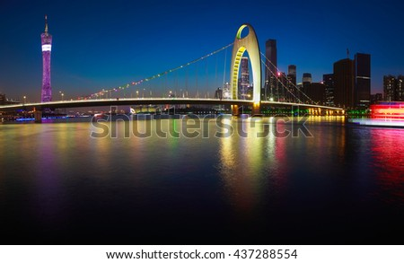 Modern city landmark buildings of panorama night scene in Guangzhou China