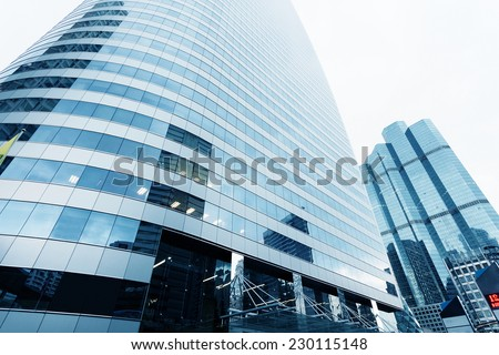modern city office building exterior - stock photo