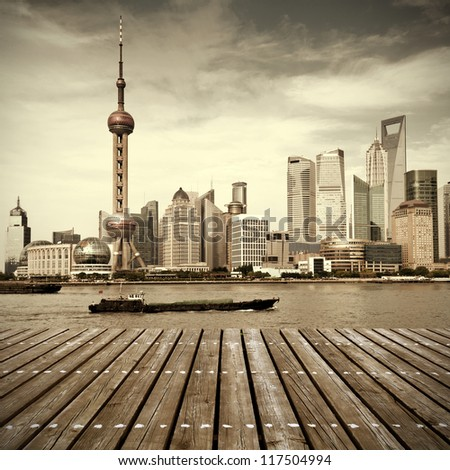 modern city skyline ,shanghai pudong, China. - stock photo