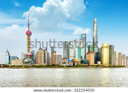 modern city skyline ,shanghai pudong, China. - stock photo