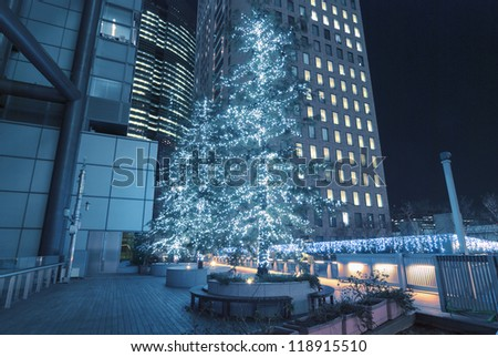 modern city street illumination by Christmas time - stock photo
