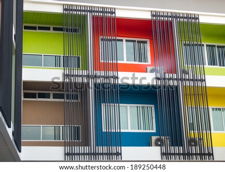 modern colorful building - stock photo