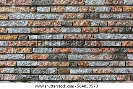 Modern Decorative Colored Stone Wall Background Stock Photo (Royalty ...