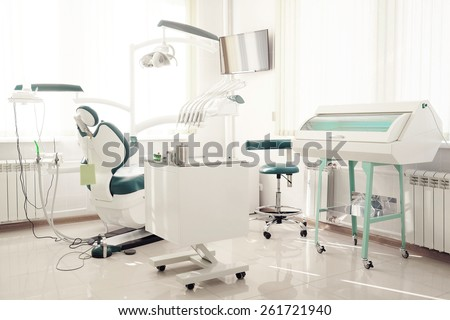 Modern dental cabinet  - stock photo