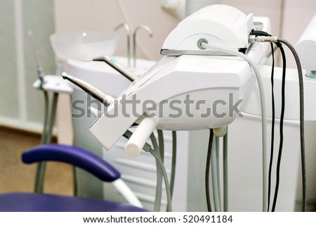 Modern dental office. Dental tools and equipment.