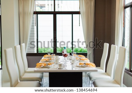Modern dining room - stock photo