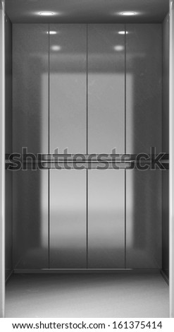 Modern Elevator close up - stock photo