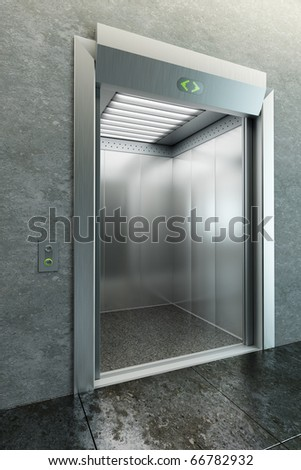 modern elevator with open doors
