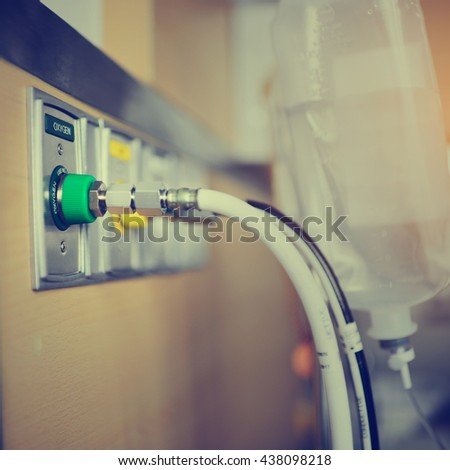 Modern equipment at maternity clinic's room - stock photo