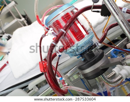 Modern equipment for oxygenation in a hospital in the patient's room - stock photo
