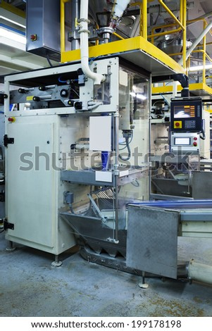modern equipment for the new plant - stock photo