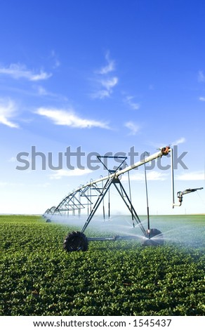 Modern farming tool - stock photo