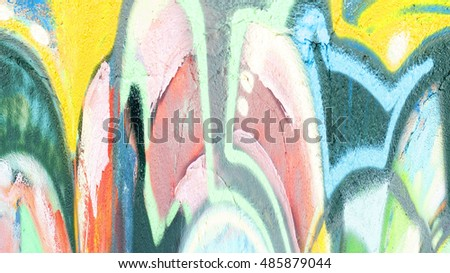 Modern futuristic painted wall for backdrop or wallpaper with copy space. Close up image. 16:9 aspect ratio