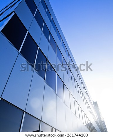 Modern glass business building downtown - stock photo