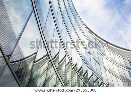 Modern glass office building. - stock photo