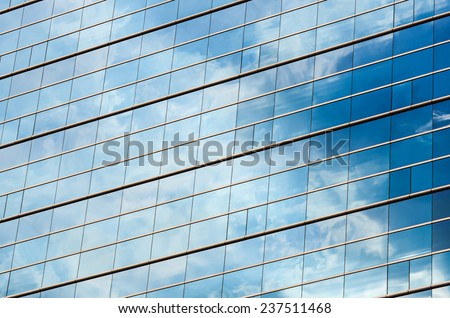 modern glass office windows as background
