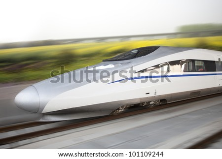 Modern high speed bullet train on track,China - stock photo
