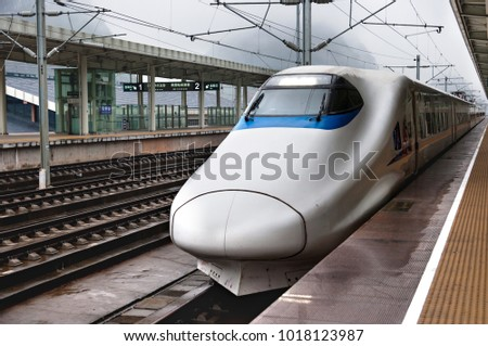 Modern high speed train at the railways station