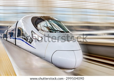 Modern high speed train at the railways station. - stock photo