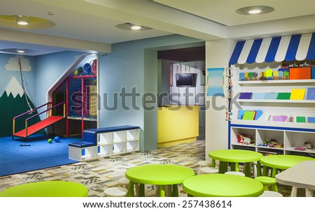 Modern Kindergarten Interior Details Of Toys And Equipment Colorful Room Design