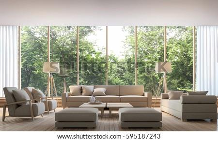 Modern Living Room Nature View 3 D Stock Illustration 595187243 ...