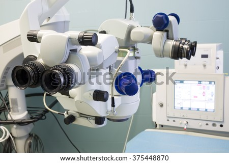 Modern microscope for eye operation at the hospital. - stock photo