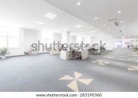 Modern office blur - stock photo