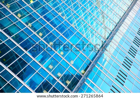 Modern office building - architectural and business background - stock photo
