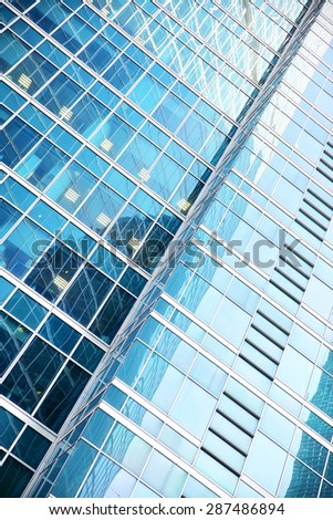 Modern office building - business background - stock photo