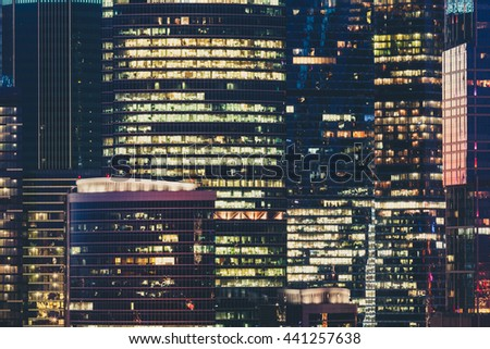 Modern office building in Moscow at night - stock photo