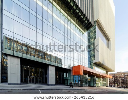 Modern Office Building Multi Purpose Shopping Mall Water Russia Moscow September 18