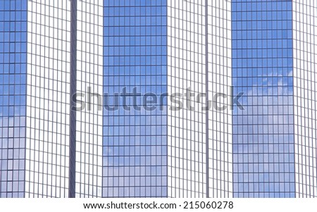 modern office building skyscraper of glass - stock photo